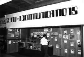 Sound +1 Communications display