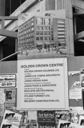 Hoarding and sign for Golden Crown Centre, 200 block Keefer Street