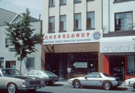 Indochina Chinese Benevolent Association headquarters on 200 block East Georgia Street