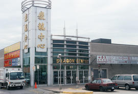 Dragon Centre shopping plaza in Toronto
