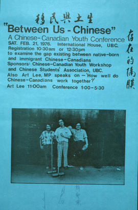 Poster for 'Between Us - Chinese' youth conference