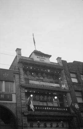 Chinese Benevolent Association building at 108 East Pender Street
