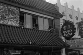 Exterior of Yuen Fong at