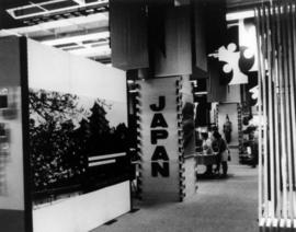 "1969 P.N.E. ""Fanfair to Japan"" exhibit, Pacific Coliseum"