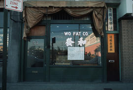 Exterior of Wo Fat Bakery, 53 East Pender Street