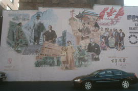 Mural in Chinatown at northwest corner of Pender and Carrall Streets