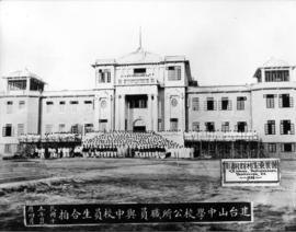 [Opening of Taishan (Hoi Sun) District High School, Kwon Thung (Guang Dong) Province, China - gro...