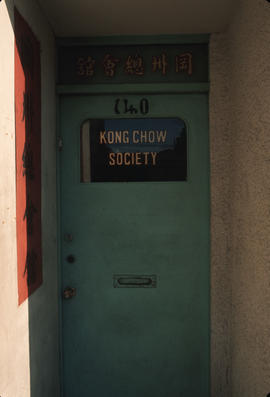 Kong Chow Society door, Vancouver