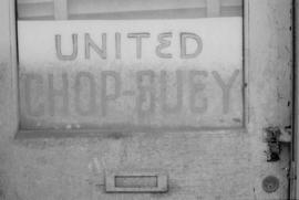 """United chop-suey"" sign in Calgary Chinatown"