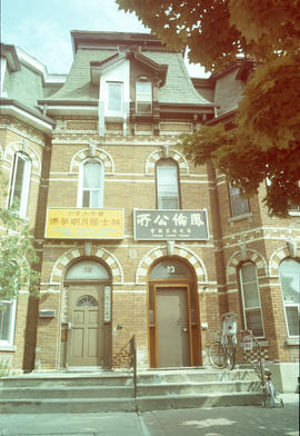 Canadian Chinese Buddhist Ming Yuet Society in Toronto's old Chinatown