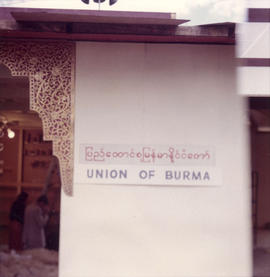 "Sign on the Burma building, one of the 1959 P.N.E. ""Salute to the Orient"" exhibits"
