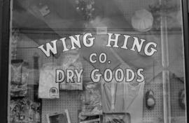 Wing Hing Dry Goods, unit block E. Pender, north side