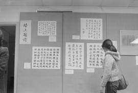 Visitor looking at texts at a historical photographs exhibit at the Chinese Cultural Centre Sprin...