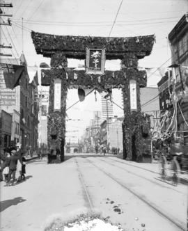 [Japanese arch on Hastings Street, between Homer and Hamilton Streets, erected for visit of the D...