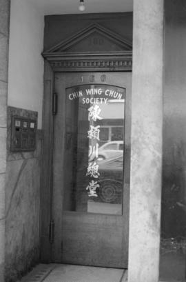 Chin Wing Chun Society, 100 block East Pender, south side