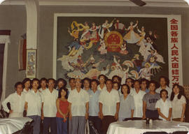 Paul Yee and fellow travelers to China in 1976, with Chinese guides in Guangzhou
