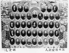 Composite portrait of members of the Chinese Empire Reform Association, Vancouver