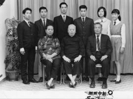 Foon Wong's family in Hong Kong [2 of 4]