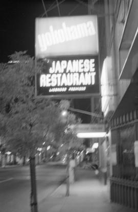 Japanese restaurant sign
