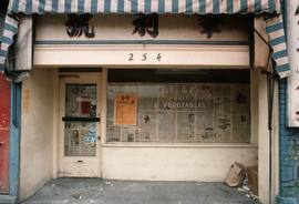 Sue Lee Company storefront, 254 East Pender Street