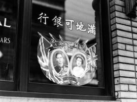 [Bank of Montreal window display for visit of King George VI and Queen Elizabeth]