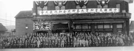 [Kuo Min Tang Chinese Nationalist League of Canada, Fourth Convention 1929, Jan. 20th to Jan. 31st]