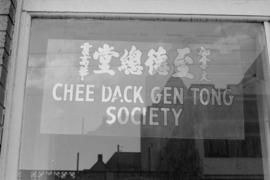 Gee Dack Gen Tong Society, Powell Street