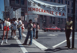 Protest at the Chinese Benevolent Association building, Pender Street