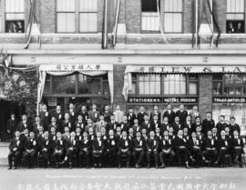 Chinese Nationalist League of Canada 2nd Convention Group
