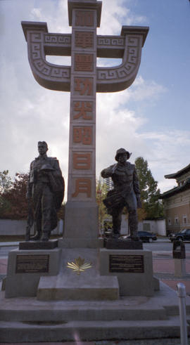 Monument of Canadian Chinese at Keefer Street and Columbia Street