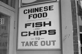 Chinese food and fish and chips take out restaurant sign