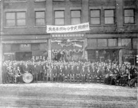 [The Chinese Nationalist League of Canada]
