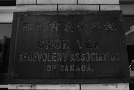 Shon Yee Association sign