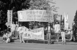 Chinese Canadian groups at the Vancouver Peace March