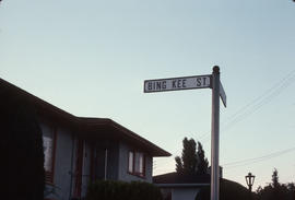 Bing Kee Street sign near the Chinese Nationalist League building in Nanaimo, B.C.