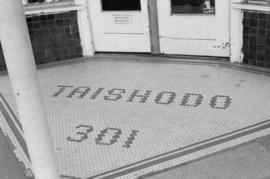 Taishodo spelled in mosaic on ground, Powell Street