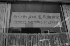 Chinese Nationalist League sign, Victoria, B.C.