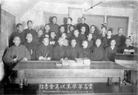 Chinese Methodist Mission School