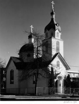 Holy Trinity Russian Orthodox Church, Campbell Avenue and East  Georgia Street