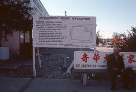 Development permit application sign, unit block East Pender Street