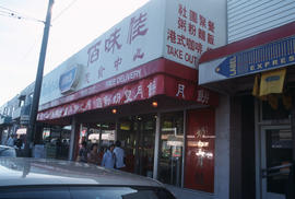 Chinese store on Victoria Drive near East 41st Avenue