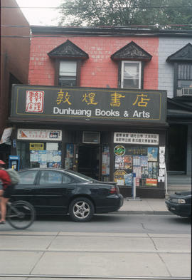 Dunhang Books and Arts on Broadview Avenue in Toronto East Chinatown
