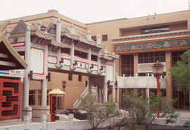 Exterior of the Winnipeg Chinese Cultural and Community Centre