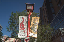 Street banners in Calgary Chinatown