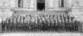 Chinese Nationalist League of Canada 2nd Convention Vancouver B.C. 1921 [on steps of Court house]