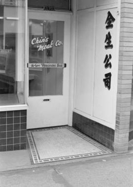 Chin'S Meat Company, 100 block East Pender, south side