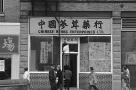New store, Chinese Herbs Enterprises, on the 200 block of East Hastings Street