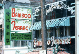 [Store] sign [Bamboo Terrace Restaurant at 155 East Pender Street]
