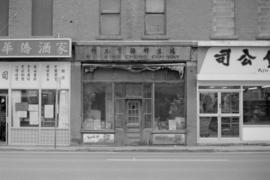 Shop exteriors in Calgary Chinatown
