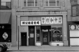 Chung Wo Hong Herbalist storefront, 386 Powell Street